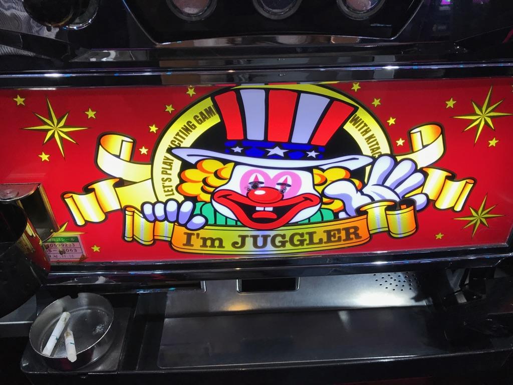 ジャグラー4台8