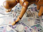 パチンコ・スロットでギャンブル依存症にならない為の3つの対策法
